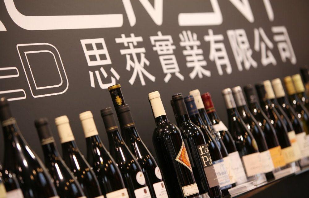 marché du vin en Chine